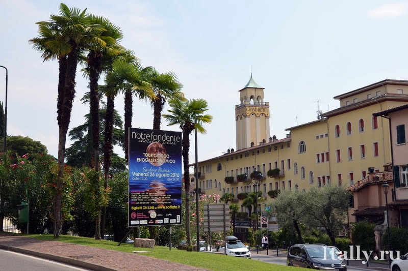Gardone Riviera 888 min