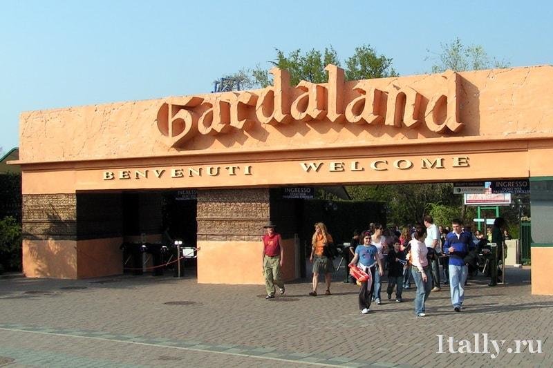 Gardaland 18 min